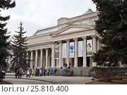 Купить «Главное здание Музея изобразительных искусств имени Пушкина и дети», фото № 25810400, снято 22 марта 2017 г. (c) Victoria Demidova / Фотобанк Лори