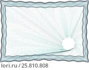Купить «Рамка бланк шаблон для сертификата грамоты или диплома», иллюстрация № 25810808 (c) Сергей Тихонов / Фотобанк Лори
