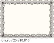 Купить «Рамка бланк шаблон для сертификата грамоты или диплома», иллюстрация № 25810816 (c) Сергей Тихонов / Фотобанк Лори