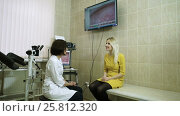 Купить «A visit to the doctor. A young woman is on consultation at gynecologist. HD», видеоролик № 25812320, снято 16 марта 2017 г. (c) ActionStore / Фотобанк Лори