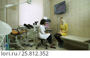 Купить «A visit to the doctor. A young woman is on consultation at gynecologist. HD», видеоролик № 25812352, снято 20 марта 2017 г. (c) ActionStore / Фотобанк Лори