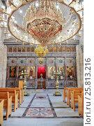 Купить «Интерьер церкви Святого Великомученика Георгия в городе Лод (или Лидда), Израиль», фото № 25813216, снято 13 мая 2014 г. (c) Александр Гаценко / Фотобанк Лори