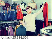Купить «Female shopper examining turtleneck sweaters in women's cloths shop», фото № 25814660, снято 7 февраля 2017 г. (c) Яков Филимонов / Фотобанк Лори