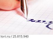 Купить «Fountain pen writing on squared notebook», фото № 25815940, снято 26 февраля 2017 г. (c) Сергей Новиков / Фотобанк Лори