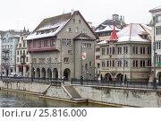 Ресторан Haus zum Rüden, Цюрих (2017 год). Редакционное фото, фотограф Алексей Шматков / Фотобанк Лори