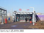 Купить «Станция МЦК «Андроновка»», фото № 25819380, снято 23 марта 2017 г. (c) Павел Москаленко / Фотобанк Лори