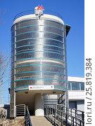 Купить «Станция МЦК «Угрешская»», фото № 25819384, снято 23 марта 2017 г. (c) Павел Москаленко / Фотобанк Лори