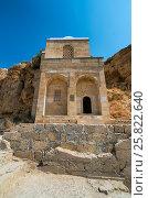 Купить «Diri-Baba Mausoleum, Dag Kolani Village, Maraza Town, Azerbaijan, Middle East.», фото № 25822640, снято 7 августа 2016 г. (c) age Fotostock / Фотобанк Лори