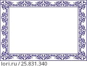 Купить «Изолированный шаблон фон для сертификата или диплома», фото № 25831340, снято 18 февраля 2020 г. (c) Сергей Тихонов / Фотобанк Лори