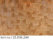 Купить «PARIS - MAR 9, 2015: horizontally and vertically arranged pages of old book Leternite retrouvee, texture background», фото № 25836244, снято 9 марта 2015 г. (c) Losevsky Pavel / Фотобанк Лори