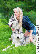Купить «Young blond woman sits embracing two husky dogs on grassy lawn in summer park», фото № 25836528, снято 23 июля 2015 г. (c) Losevsky Pavel / Фотобанк Лори