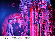 Купить «MOSCOW - APR 26, 2015: Poster with the characters of the musical Chicago in Chicago interior karaoke club on the glossy magazine LF city party», фото № 25836788, снято 26 апреля 2015 г. (c) Losevsky Pavel / Фотобанк Лори