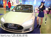 Купить «MOSCOW - MAR 14, 2015: The Third International Exhibition MATE 2015. An electric Smart Fortwo Electric Drive in Exhibition Center Sokolniki in Moscow», фото № 25836816, снято 14 марта 2015 г. (c) Losevsky Pavel / Фотобанк Лори
