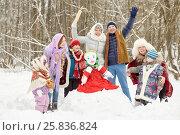 Купить «Three adults and four children around stuffed dummy Maslenitsa in winter park», фото № 25836824, снято 25 января 2015 г. (c) Losevsky Pavel / Фотобанк Лори
