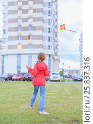 Купить «Girl in red jacket and blue jeans let kite on lawn in House territory, focus on girl», фото № 25837316, снято 20 июня 2014 г. (c) Losevsky Pavel / Фотобанк Лори