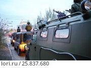 Купить «Soldiers on armored vehicles and military trucks on streets of Samara on military celebration, Russia», фото № 25837680, снято 6 мая 2015 г. (c) Losevsky Pavel / Фотобанк Лори