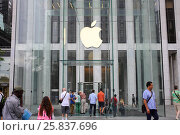 Купить «NEW YORK, USA - SEP 08, 2014: Entrance to the largest Apple Store in the form of a glass cube with the company logo», фото № 25837696, снято 8 сентября 2014 г. (c) Losevsky Pavel / Фотобанк Лори