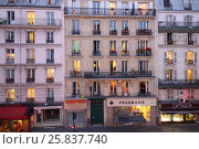 Купить «PARIS, FRANCE - SEP 09, 2014: The view from the facade of building on street Rue La Fayette in Paris in the evening», фото № 25837740, снято 9 сентября 2014 г. (c) Losevsky Pavel / Фотобанк Лори