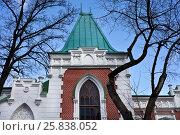 Купить «Театральный музей имени Бахрушина. Москва», фото № 25838052, снято 27 марта 2017 г. (c) Victoria Demidova / Фотобанк Лори