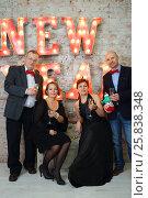 Купить «Four happy friends drink wine near illuminated letters (New Year) in studio», фото № 25838348, снято 24 декабря 2014 г. (c) Losevsky Pavel / Фотобанк Лори