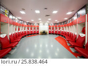 Купить «MOSCOW - DEC 25, 2014: Empty private room for football players in Spartak stadium. New stadium is included in list of objects for games will be played at 2018 World Cup», фото № 25838464, снято 25 декабря 2014 г. (c) Losevsky Pavel / Фотобанк Лори