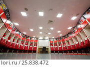 Купить «MOSCOW - DEC 25, 2014: Private room for football players in Spartak stadium. New stadium is included in list of objects for games will be played at 2018 World Cup», фото № 25838472, снято 25 декабря 2014 г. (c) Losevsky Pavel / Фотобанк Лори