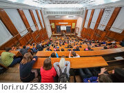 MOSCOW, RUSSIA - JUN 06, 2014: group of students to listen to lectures and watch in audience in Moscow State University. Редакционное фото, фотограф Losevsky Pavel / Фотобанк Лори