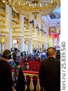 Купить «MOSCOW, RUSSIA - APR 23, 2016: Journalists and members of A Just Russia political party during 8th congress in Union House column hall», фото № 25839540, снято 23 апреля 2016 г. (c) Losevsky Pavel / Фотобанк Лори