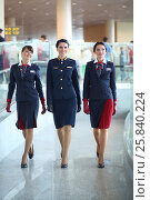 Купить «MOSCOW – JUL 09, 2015: Three beautiful women shows a uniforms flight attendant at a special screening of uniforms airlines DME RUNVAY in Domodedovo», фото № 25840224, снято 9 июля 2015 г. (c) Losevsky Pavel / Фотобанк Лори