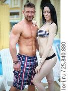Купить «Portrait of a tanned man and light-skinned girl at the aquapark», фото № 25840880, снято 28 февраля 2015 г. (c) Losevsky Pavel / Фотобанк Лори