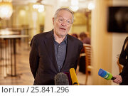 Купить «MOSCOW, RUSSIA - JAN 15, 2015: Peter Stein stage director of play Boris Godunov talk to journalists during interview after media preview  at foyer of Moscow theatre Et Cetera», фото № 25841296, снято 15 января 2015 г. (c) Losevsky Pavel / Фотобанк Лори