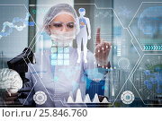 Купить «Doctor in futuristic medical concept pressing button», фото № 25846760, снято 7 июля 2016 г. (c) Elnur / Фотобанк Лори