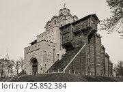 Купить «Золотые ворота, Киев, Украина», фото № 25852384, снято 25 марта 2017 г. (c) vale_t / Фотобанк Лори