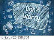 Купить «Dont Worry - Doodle Illustration on Blue Chalkboard», иллюстрация № 25858704 (c) Илья Урядников / Фотобанк Лори