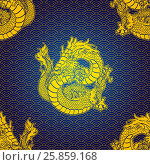 Купить «Cheerfull Gold Water dragon pattern», иллюстрация № 25859168 (c) Анастасия Некрасова / Фотобанк Лори