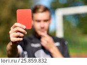 Купить «referee hands with red card on football field», фото № 25859832, снято 18 сентября 2016 г. (c) Syda Productions / Фотобанк Лори