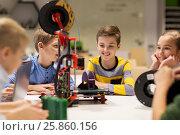 happy children with 3d printer at robotics school. Стоковое фото, фотограф Syda Productions / Фотобанк Лори