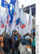 Купить «Volgograd, Russia - November 04.2016. Flags Young Guard - youth organization on Day of National Unity», фото № 25860172, снято 4 ноября 2016 г. (c) Володина Ольга / Фотобанк Лори