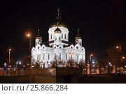 Купить «Храм Христа Спасителя. Москва», фото № 25866284, снято 30 марта 2017 г. (c) Victoria Demidova / Фотобанк Лори