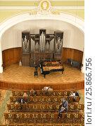 Купить «Малый зал Московской консерватории. Два рояля», эксклюзивное фото № 25866756, снято 27 марта 2017 г. (c) Валерия Попова / Фотобанк Лори