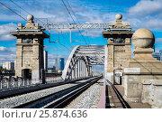 Купить «Москва, МЦК, Краснолужский мост», фото № 25874636, снято 26 сентября 2016 г. (c) glokaya_kuzdra / Фотобанк Лори