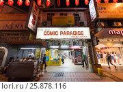 Купить «Comic Paradise store in Kuala Lumpur», фото № 25878116, снято 15 июня 2016 г. (c) Александр Подшивалов / Фотобанк Лори