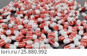 Лекарственные капсулы. Стоковая иллюстрация, иллюстратор Солодилов Алексей / Фотобанк Лори