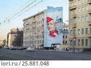 Купить «Москва, улица Большая Якиманка, дом 35 строение 1», эксклюзивное фото № 25881048, снято 1 апреля 2017 г. (c) Dmitry29 / Фотобанк Лори
