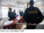 Купить «Судебные приставы охраняют вход в Зеленоградский районный суд», фото № 25882724, снято 13 февраля 2017 г. (c) Сайганов Александр / Фотобанк Лори