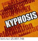 Купить «Health concept: Kyphosis on Yellow Brick Wall », иллюстрация № 25897748 (c) Илья Урядников / Фотобанк Лори