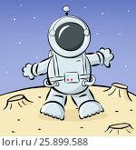 Astronaut on the moon. Стоковая иллюстрация, иллюстратор Елена Беззубцева / Фотобанк Лори