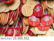 Купить «Japanese small wooden plaques which write prayer or wish on it. Daisho-in temple, Hiroshima Prefecture, Chugoku region, Japan», фото № 25905552, снято 29 мая 2020 г. (c) BE&W Photo / Фотобанк Лори
