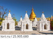 Купить «Kuthodaw Pagoda contains the worlds biggest book. There are 729 white stupas with caves with a marble slab inside - page with buddhist inscription. Mandalay, Myanmar», фото № 25905680, снято 16 февраля 2020 г. (c) BE&W Photo / Фотобанк Лори