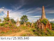 Купить «Buddhist stupas of Shwe Inn Thein Paya, pagoda complex, Inthein, Indein, Shan State, Myanmar», фото № 25905840, снято 17 февраля 2020 г. (c) BE&W Photo / Фотобанк Лори